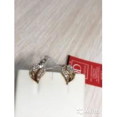 Милые серьги с россыпью камней новые 585 пробы(05)